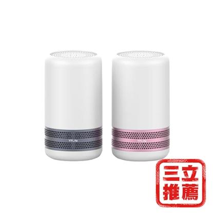 【YFLife圓方生活】空氣淨化器AIR3 Plus (2入組)-電