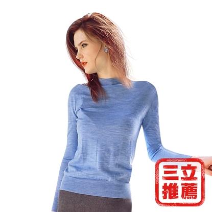 VERTEX 零極限18針 黃金羊毛衣 (單件組)-電