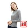 圖片 VERTEX 零極限18針 黃金羊毛衣 (單件組)-電