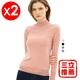 VERTEX 零極限18針 黃金羊毛衣 (2件組)-電