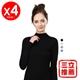 VERTEX 零極限18針 黃金羊毛衣 (4件組)-電