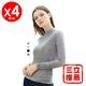 VERTEX 零極限18針 黃金羊毛衣 / 雙色配 (4件組)-電