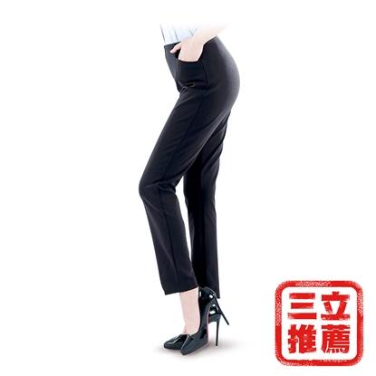 VERTEX 100%日本製 零水感溫控調節美型褲(單件組)-電