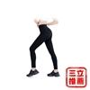 圖片 VERTEX 雙能量智慧美體雕塑褲 (單件組)-電