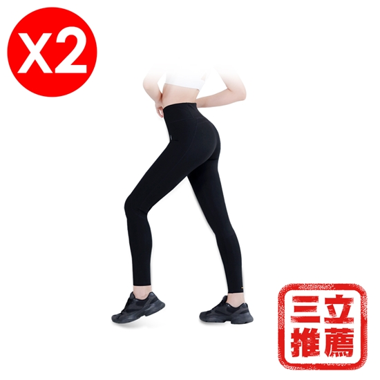 圖片 VERTEX 雙能量智慧美體雕塑褲(黑) 2件組-電