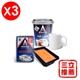 (新)Astonish 英國潔 廚房焦垢速效省力清潔 6件組 (茶漬x3+去汙霸x3) -電