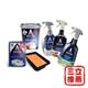 (新)Astonish 英國潔環境清潔速效省力全配 5件組(茶漬x1 + 去汙霸x1+除油x1+除黴x1+浴廁x1)-電
