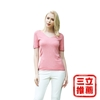 圖片 VERTEX 18針黃金海島棉上衣 (單件組)-電
