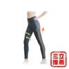 圖片 VERTEX雙動能極塑體雕動感褲(藍)單入-電