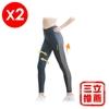 圖片 VERTEX雙動能極塑體雕動感褲(藍)2入-電