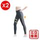 VERTEX雙動能極塑體雕動感褲(藍)2入-電