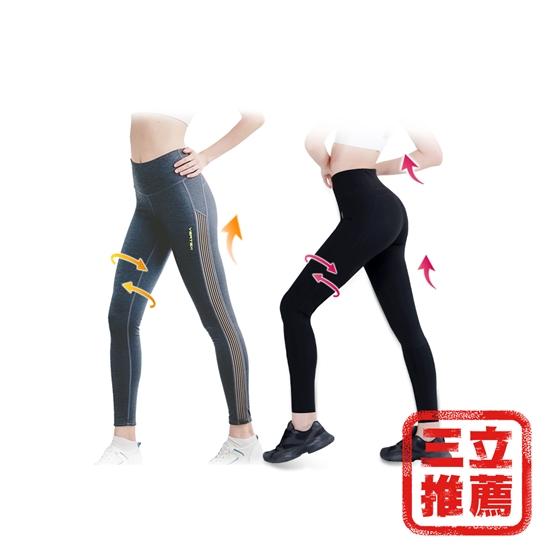 圖片 VERTEX雙能量美體雕塑褲(黑)+極塑體雕動感褲(藍)(1+1)-電