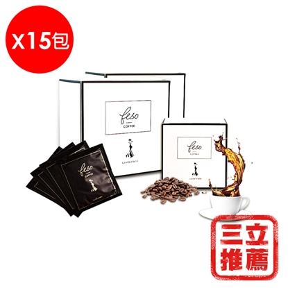 鄭醫師推薦Feso精品代謝咖啡(濾掛式)15包-電