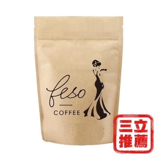 圖片 鄭醫師推薦Feso咖啡原豆半磅-電