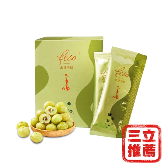 圖片 鄭醫師推薦feso 余甘子粉1入組-電