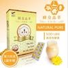 圖片 蜂皇晶萃-高含量SOD完美健康組-電