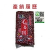 圖片 【大寮農會】-紅晶鑽紅豆 產銷履歷認證8入組-電