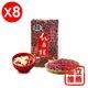 【大寮農會】-紅晶鑽紅豆 產銷履歷認證8入組-電