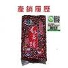 圖片 【大寮農會】紅晶鑽紅豆 產銷履歷認證6入組-電
