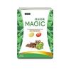 圖片 【iVENOR】魔油印加果油液態膠囊5盒(吃好油排壞油 90粒/盒)
