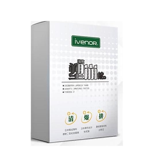 圖片 【iVENOR】二代強效塑崩錠60錠x1盒(百萬回購好評NO.1)