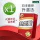 【iVENOR】熱燃孅山葵膠囊1盒