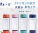 【康水工坊】分離式氫氧分離富氫水素水C301(四色任選 健康喝好水)