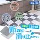 【簡單大師】日本居家防護防滑拼接地墊(6片/包)x6