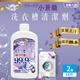 【簡單大師】小蒼蘭洗衣槽清潔劑槽潔淨600ml x2