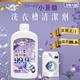 【簡單大師】小蒼蘭洗衣槽清潔劑槽潔淨600ml x1