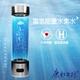 【康水工坊】白鑽富氫水素水(C011)