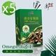 御典堂 黃金星果油x5盒(30粒/盒)