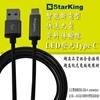 Starking TYPE-C智能斷電LED發光快充傳輸線