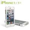Apple iPhone5/5S 鋁合金保護框(免螺絲設計)三色可供選擇