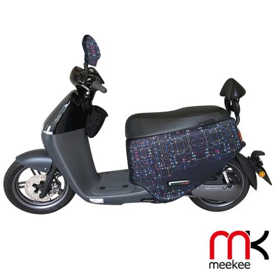meekee GOGORO 2 專用車罩/車身保護套/防刮車套