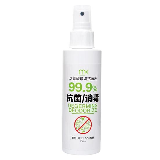 圖片 meekee 次氯酸環境抗菌液/除菌噴霧 (150mlx3入)