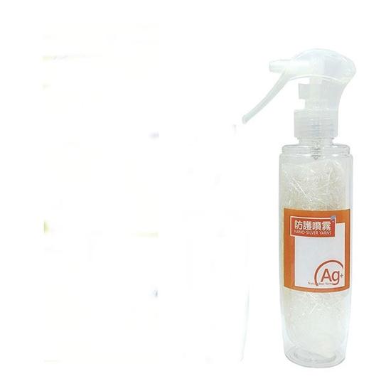 圖片 meekee 銀立潔-循環式銀離子除菌噴霧 (200mlx2入)