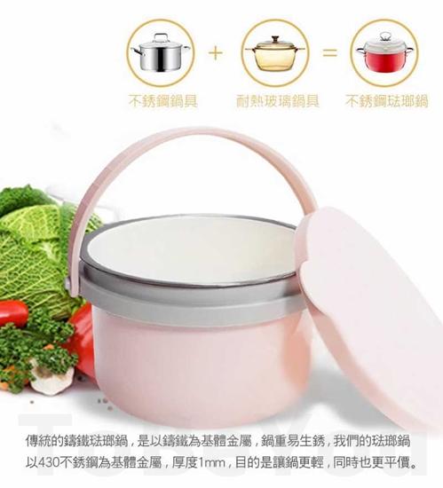圖片 【so.home】靚彩不銹鋼琺瑯提手鍋 - 甜心粉