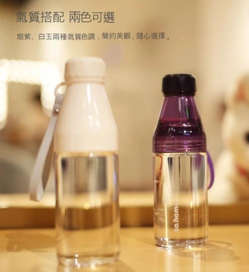 圖片 【so.home】華爾耐熱玻璃隨行杯 440ml /紫色