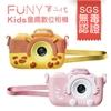 圖片 FUNY Kids 第二代童趣數位相機