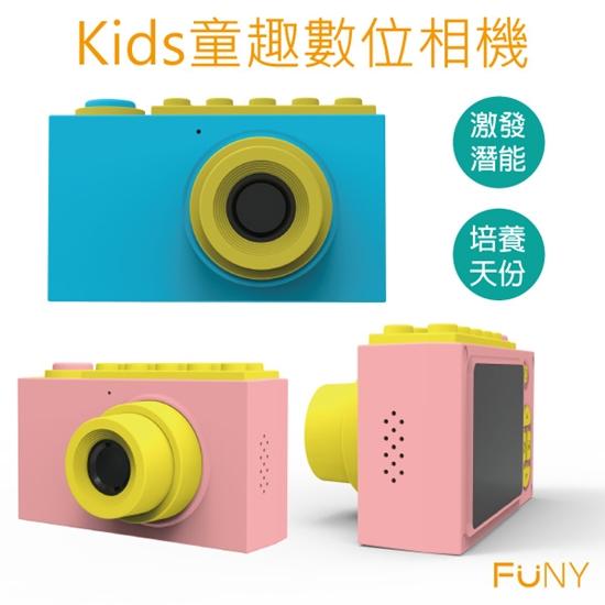 FUNY Kids 第一代童趣數位相機