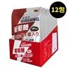 圖片 【哈健康】勁元素加鹽葡萄糖盒裝組(12包)
