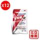 【哈健康】勁元素加鹽葡萄糖盒裝組(12包)