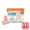 圖片 【哈健康】思爾得乳酸菌葡萄糖*1盒