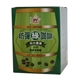 大禾金 防彈綠咖啡 靈芝咖啡 薑汁撞奶 添加台灣老薑.薑黃靈芝 健康又美麗(15包/盒)