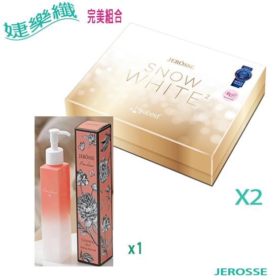 圖片 婕樂纖 水光錠X2+婕肌零 FDA日本強效 JEROSSE