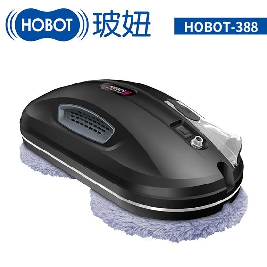 圖片 HOBOT 玻妞 超音波噴水擦玻璃機器人 HOBOT-388