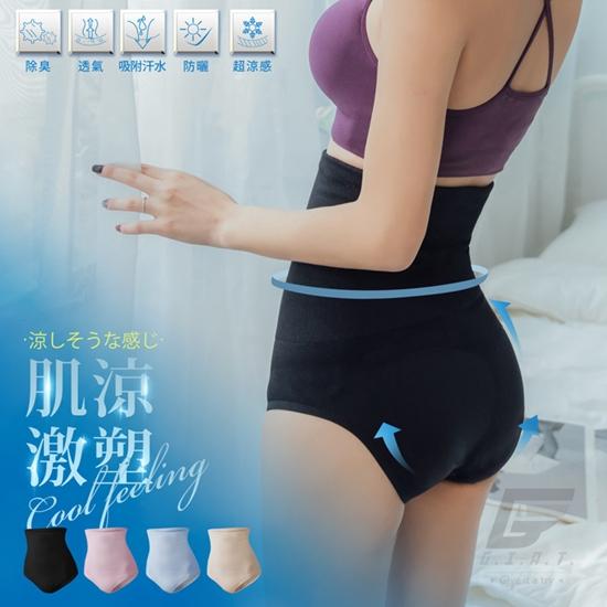 圖片 【GIAT】 180D涼感無縫收腹激塑褲(超高腰款/2件組)
