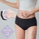 【GIAT】台灣製碘紗抗菌萊卡無痕美臀褲(中腰款/4件組)