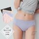 【GIAT】台灣製碘紗抗菌萊卡無痕美臀褲(低腰款/4件組)